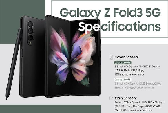 Galaxy Z Fild3 5G_3