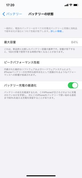 Tips 修理