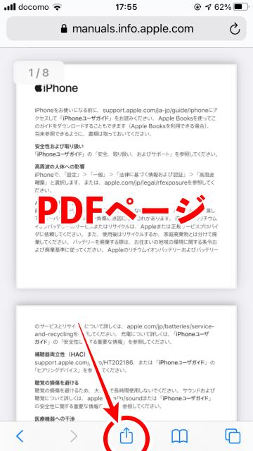 Tips ファイルのダウンロード