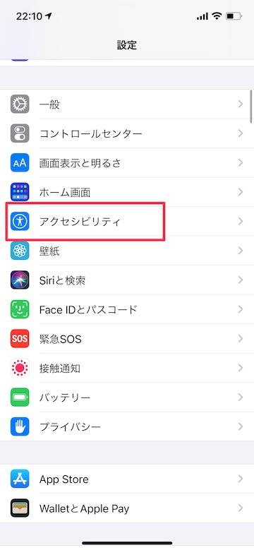 Tips iOS14 写真 自動再生