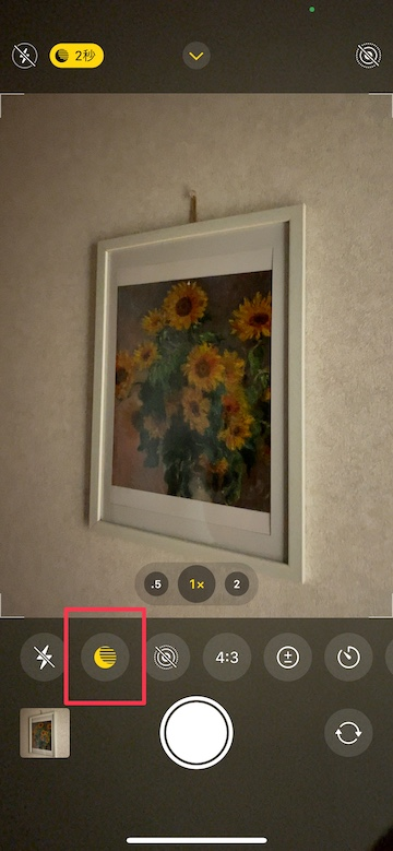 Tips iOS14 写真