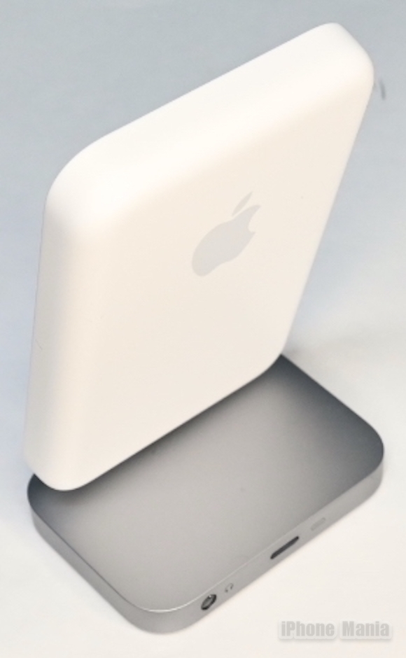 MagSafe Battery stand_2