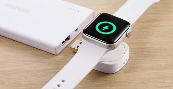 マクセル(Maxell) Apple Watch充電アダプター「Air Voltage(WP-ADAW40)」