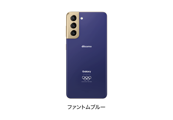 NTTドコモ Galaxy S21 5G Olympic Games Edition