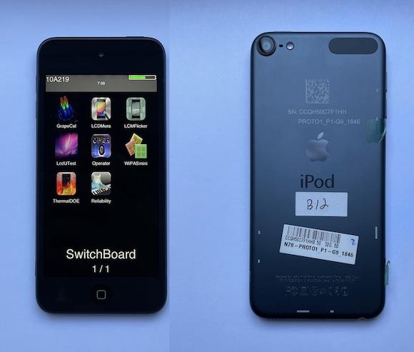 iPod touch proto 2012