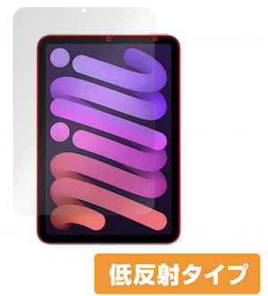 300_iPad mini 6 film miyavix_01