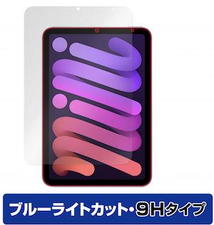 300_iPad mini 6 film miyavix_010
