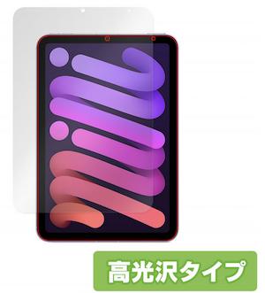 300_iPad mini 6 film miyavix_02