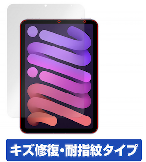 300_iPad mini 6 film miyavix_03
