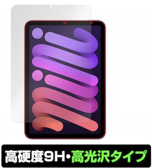 300_iPad mini 6 film miyavix_05