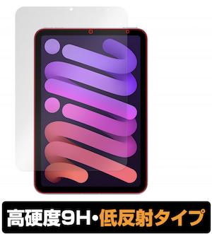 300_iPad mini 6 film miyavix_06