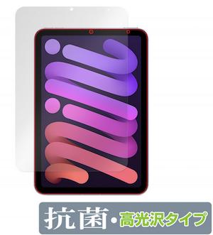 300_iPad mini 6 film miyavix_08