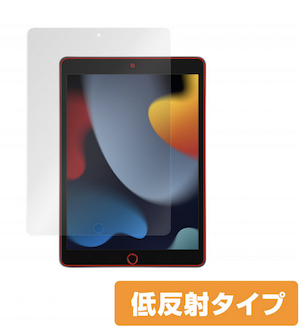 300_iPad9 film miyavix_1