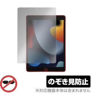300_iPad9 film miyavix_10