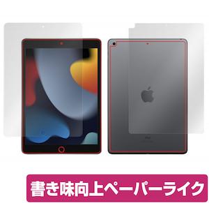 300_iPad9 film miyavix_11