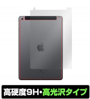 300_iPad9 film miyavix_12