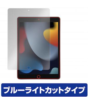 300_iPad9 film miyavix_13