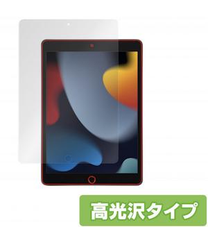 300_iPad9 film miyavix_2