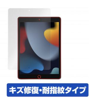 300_iPad9 film miyavix_3