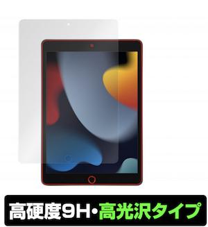 300_iPad9 film miyavix_4