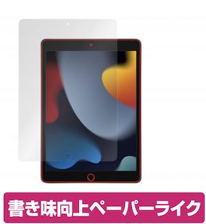300_iPad9 film miyavix_6