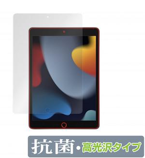 300_iPad9 film miyavix_7