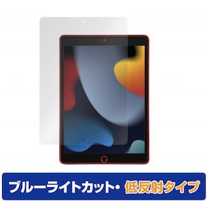300_iPad9 film miyavix_8