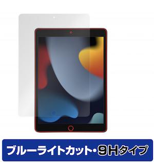 300_iPad9 film miyavix_9
