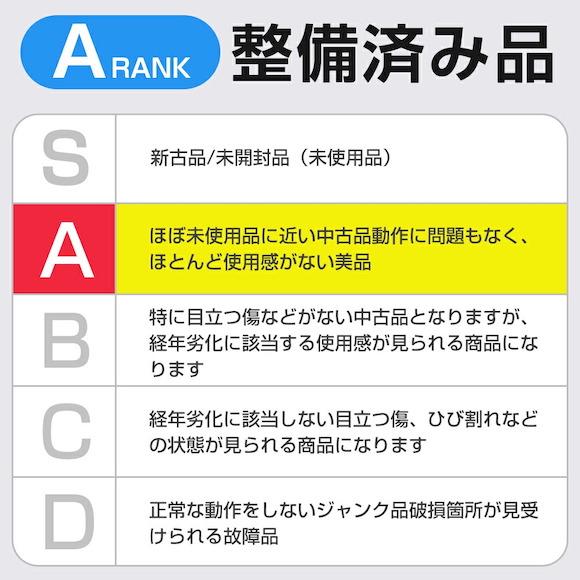 AirPods Pro 整備済み品 楽天市場ZOZOTOP店