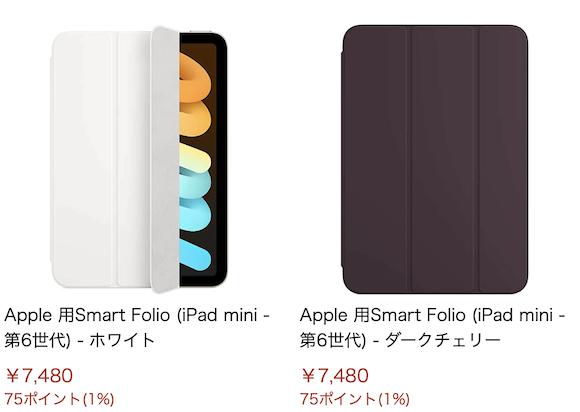 Amazon iPad 2021_4