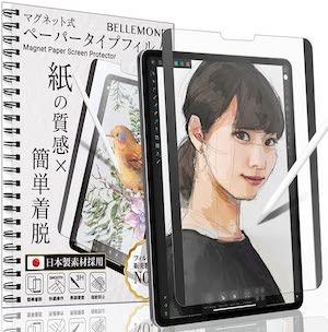 BELLEMOND IPDP129PLKMG iPad