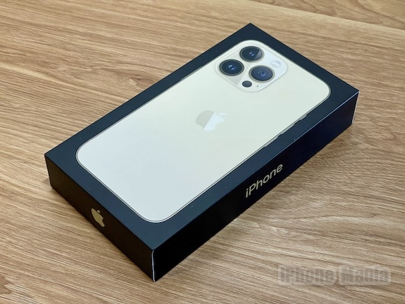 iPhone13 Pro ゴールド