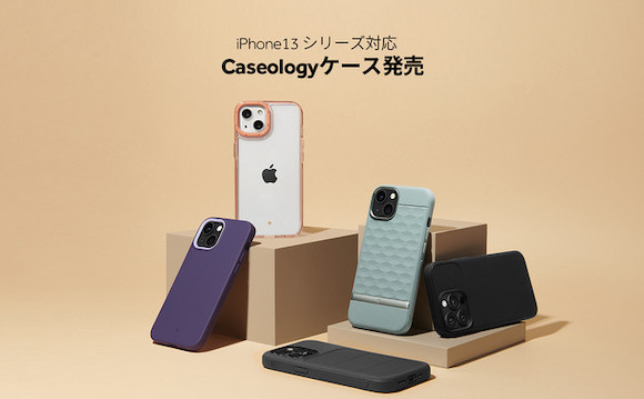 Caseology iPhone13 ケース