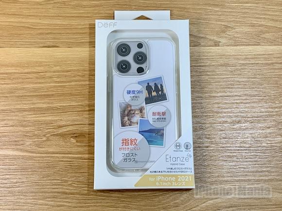 Deff 「Etanze Lite」 iPhone13 Pro レビュー