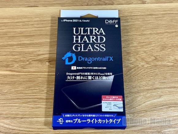 Deff「ULTRA HARD GLASS」ガラスフィルム レビュー