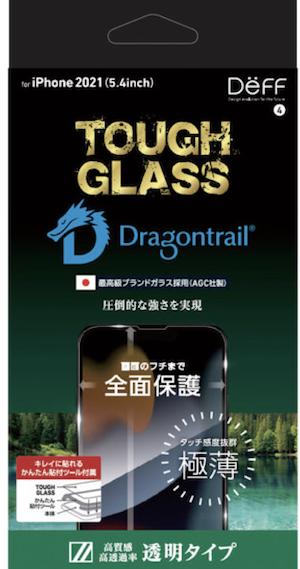 Deff screen protector_4