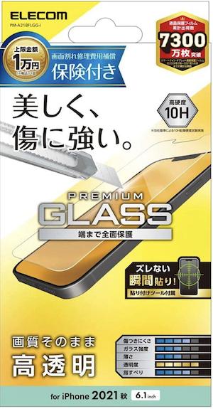 ELECOM iphone13 glass film
