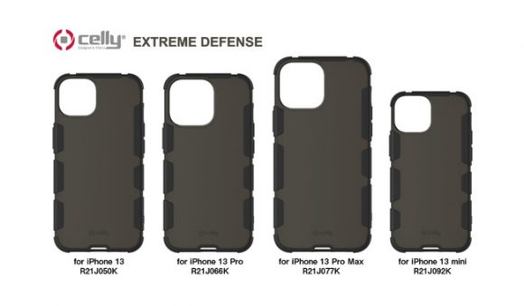 Extreme Defence