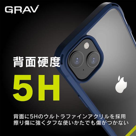 GRAV iphone13 case