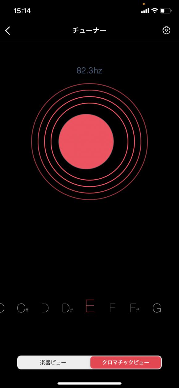 Roadie チューナーアプリのチューナー機能のクロマチックビュー