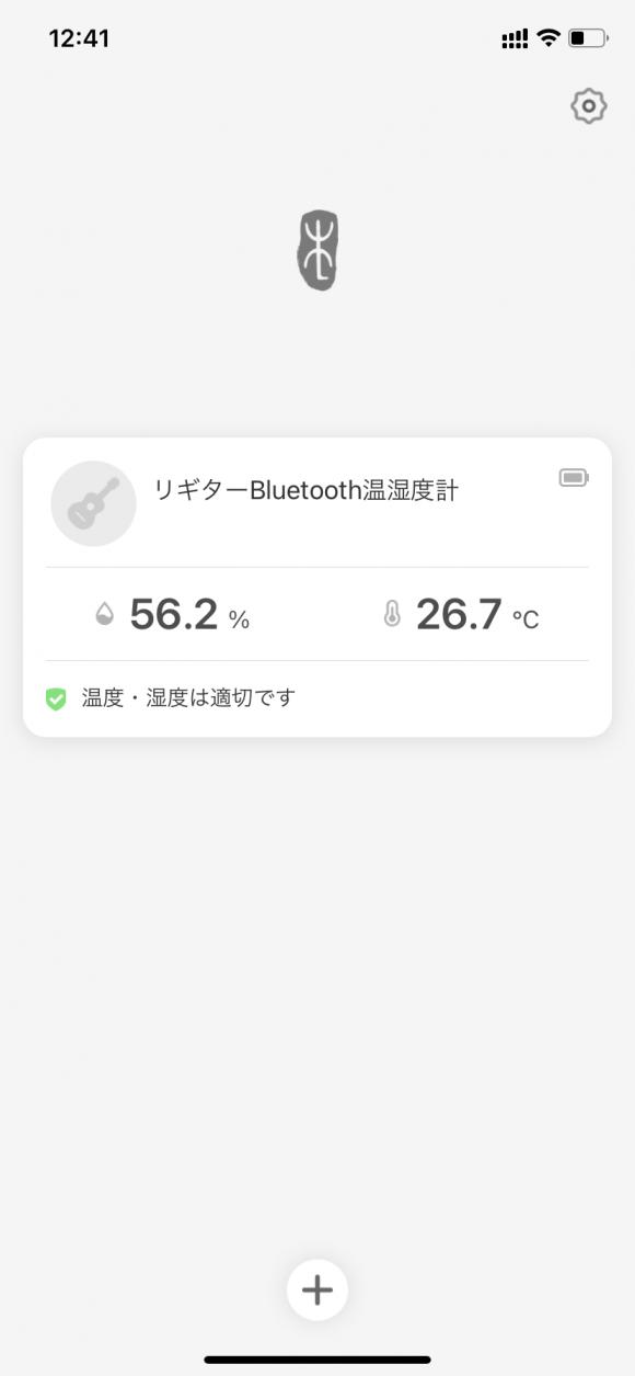 Lee Guitars Bluetooth温湿度計のアプリトップ画面