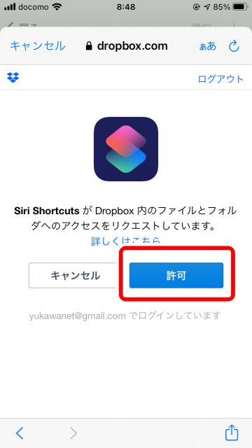 Tips iOS14.4 最新画像