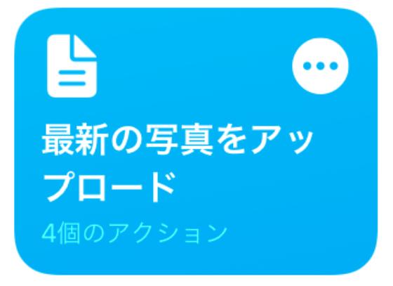 Tips iOS14.4 最新画像法