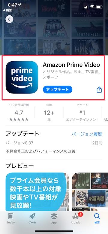 Tips テレビ 動画