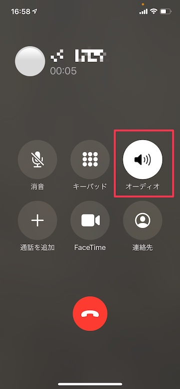 Tips 電話