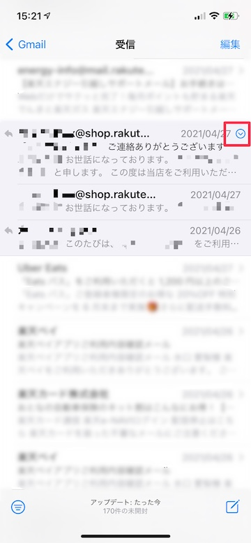 Tips メール