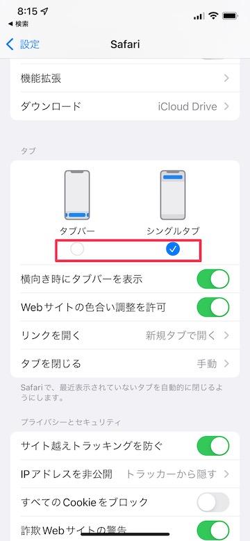 Tips iOS15