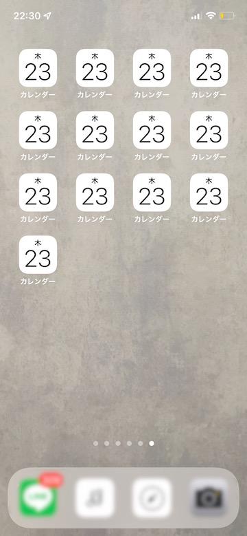 Tips iOS15 ホーム アプリ複製