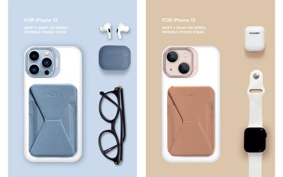MOFT iPhone13用 MagSafeケース&スタンド セット