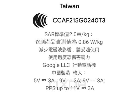 Pixel-6-Pro-regulatory-label-confirms-33W-charging